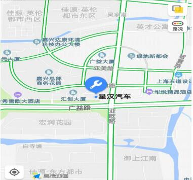 中国人保携手嘉兴星汉汽车维修有限公司举办购车嘉年华-车神网
