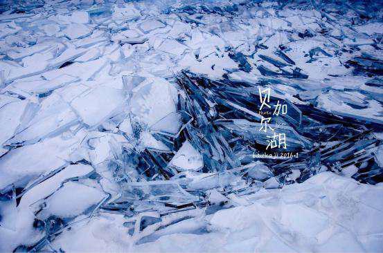 12天,冰雪穿越4000公里,此生必看贝加尔湖蓝冰越野之旅(全)