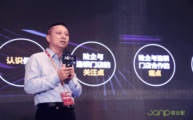 邦邦汽服出席2019中国汽车后市场连锁发展论坛