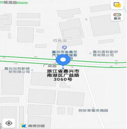 中国人保携手嘉兴市楚和汽车服务有限公司举办购车嘉年华-车神网
