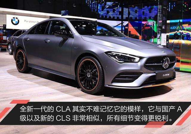 2019日内瓦车展:实拍解析全新奔驰CLA-汽车氪
