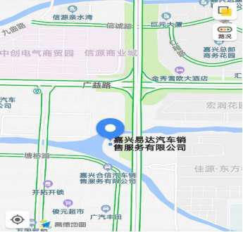 中国人保携手易达名爵举办购车嘉年华-车神网