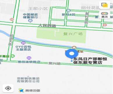 中国人保携手恒信东顺东风日产举办购车嘉年华-车神网