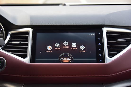 国货强势崛起 新哈弗H6 Coupe智联版凭实力吸睛-车神网