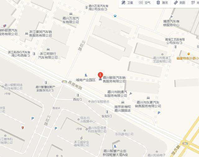 中国人保携手敏致东风本田举办购车嘉年华