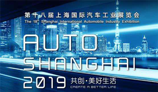 上海车展百余款新车挑花眼?我来帮你选!
