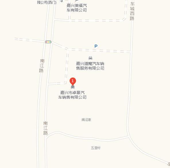 中国人保携手卓景比亚迪举办购车嘉年华-车神网