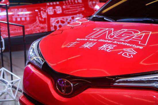 TNGA家族成员齐聚上海 一汽丰田猛料十足-车神网