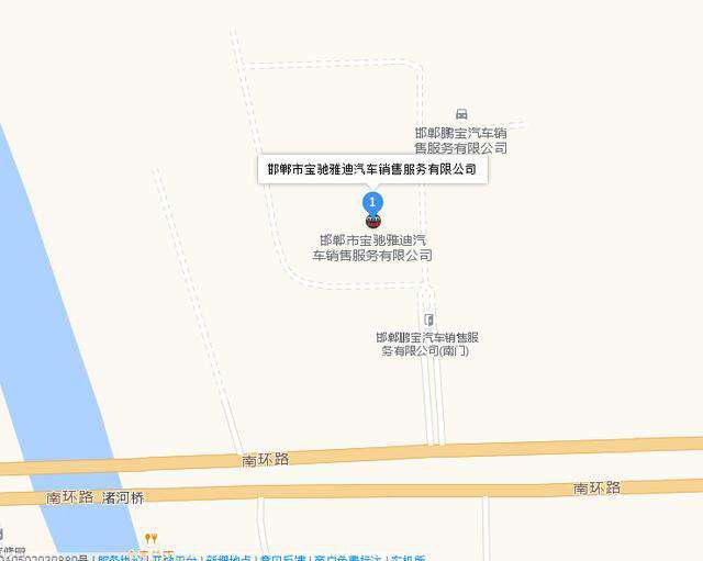 中国人保携手宝驰雅迪奥迪举办购车嘉年华