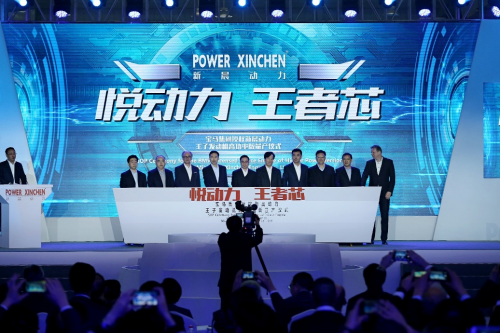 宝马集团授权新晨动力王子发动机高功率版正式量产
