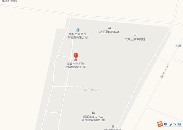 中国人保携手荣柯斯柯达举办购车嘉年华-车神网