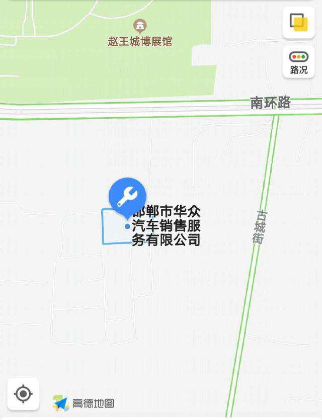 中国人保携手华众斯柯达举办购车嘉年华