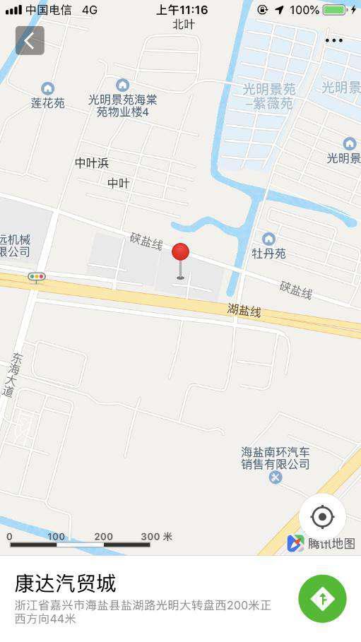中国人保千城万县购车节海盐车展-车神网