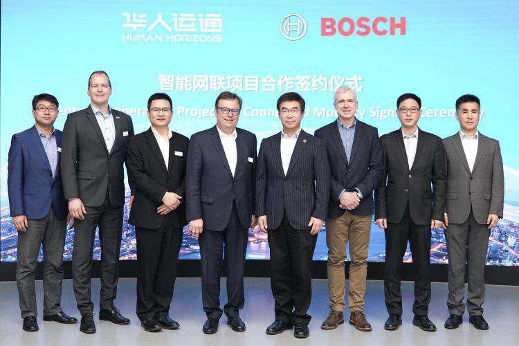 华人运通与博世集团签署智能网联战略合作协议