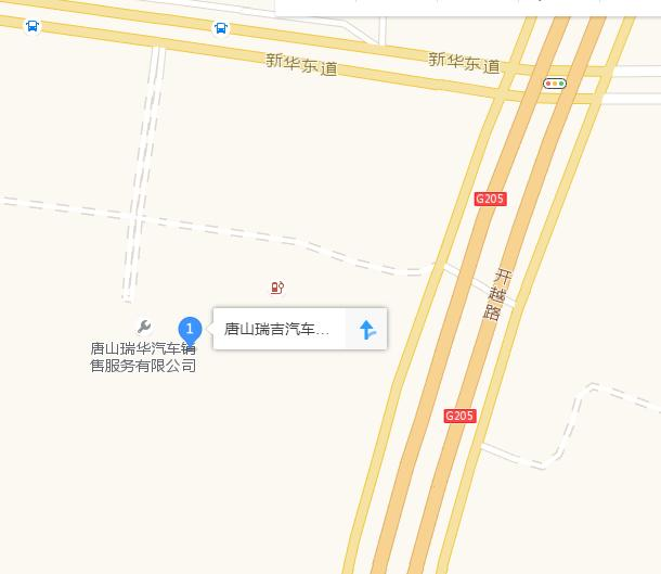 中国人保携手瑞吉荣威举办购车嘉年华