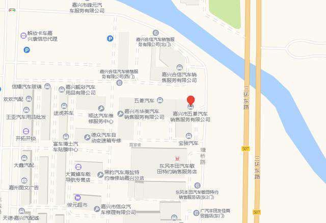 中国人保携手嘉兴五菱举办购车嘉年华