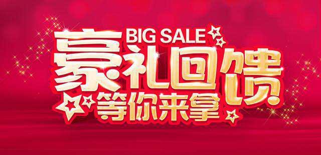 中国人保携手晟迪比亚迪举办购车嘉年华-车神网