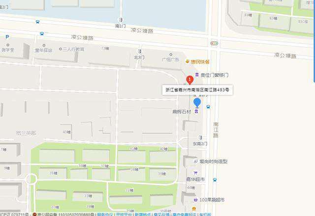 中国人保携手嘉兴市宏泽汽车销售有限公司举办购车嘉年华