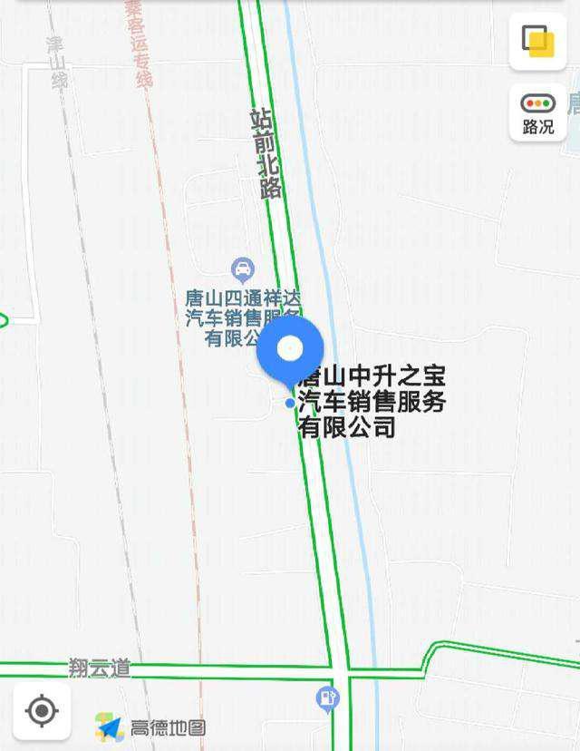 中国人保携手中升之宝宝马举办购车嘉年华-车神网