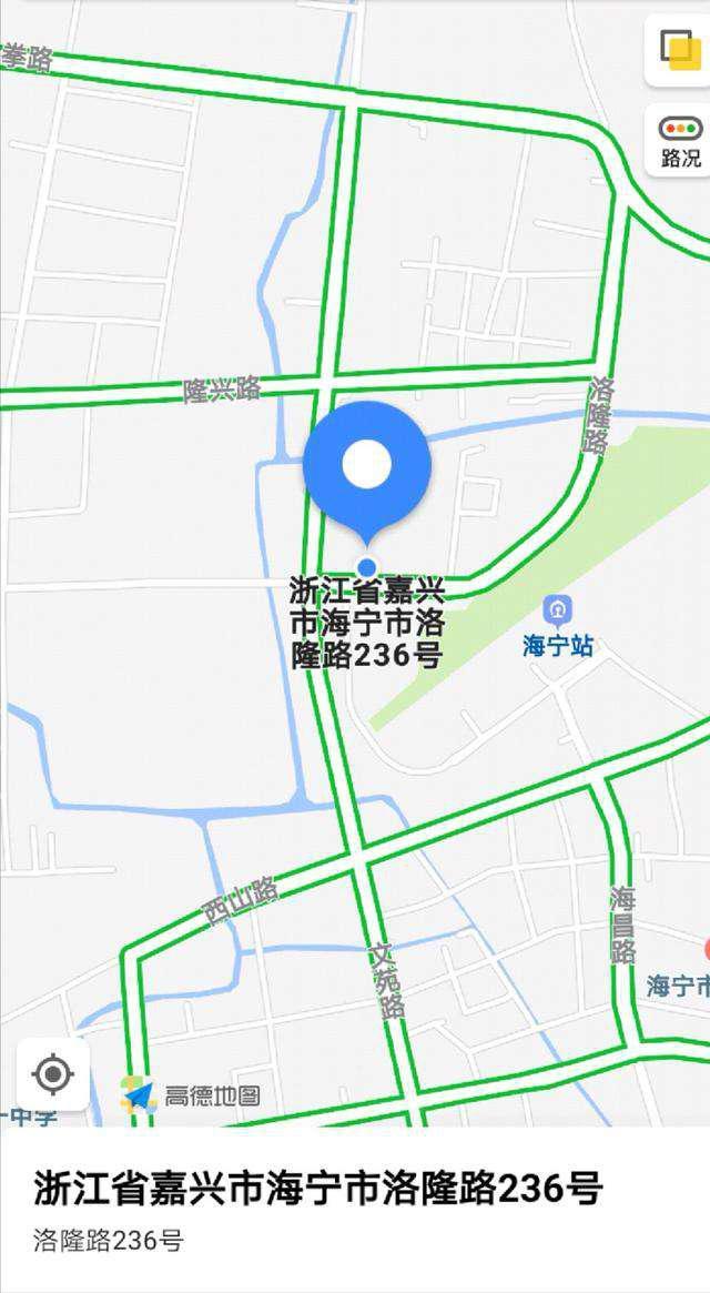 中国人保千城万县购车节海宁站-车神网