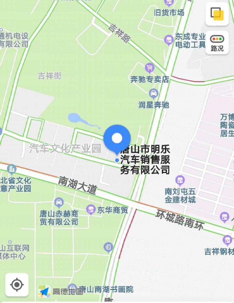 中国人保携手明乐广汽传祺举办购车嘉年华-车神网