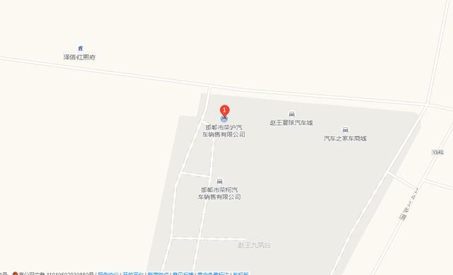 中国人保携手荣沪上汽大众举办购车嘉年华-车神网