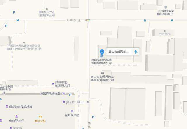 中国人保携手宝峰上汽大众举办购车嘉年华-车神网