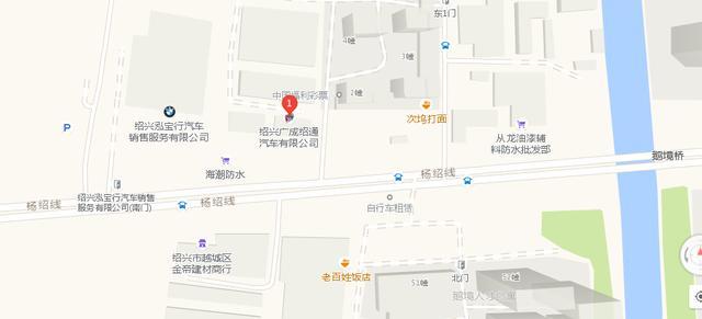 中国人保携手广成绍通别克举办购车嘉年华-车神网