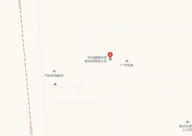 中国人保携手河北融易车举办购车嘉年华
