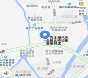 中国人保携手 金悦达广汽本田举办购车嘉年华-车神网