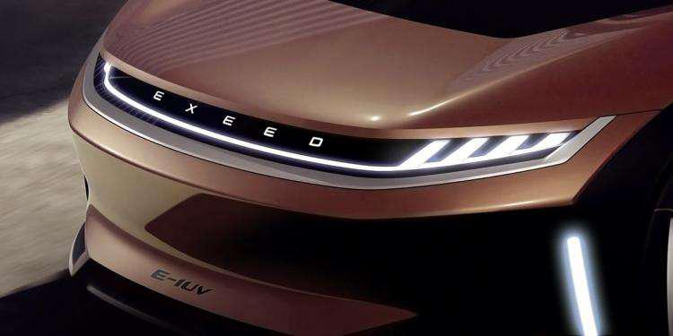 星途E-IUV全新概念车将于4月14日发布-车神网