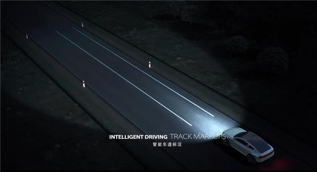 华人运通全球首发可编程智能交互大灯 将用于首款量产车