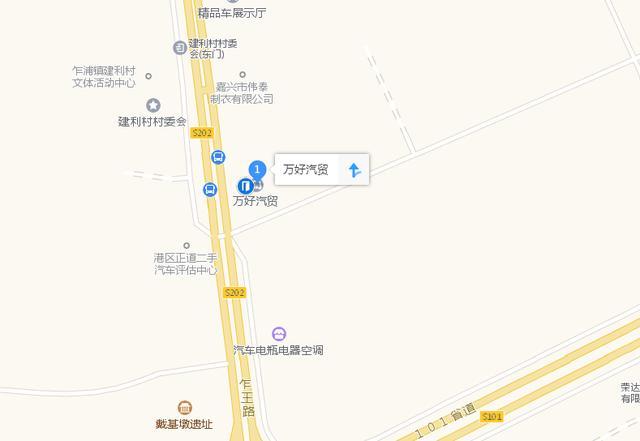 中国人保携手平湖万好汽车举办购车嘉年华-车神网