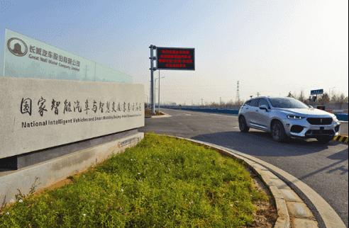 长城汽车聚焦智能安全,让驾乘安全防患于未然-车神网