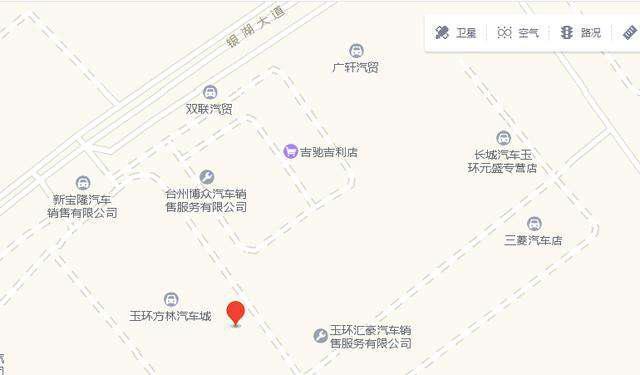 中国人保携手玉环车立方举办购车嘉年华-车神网