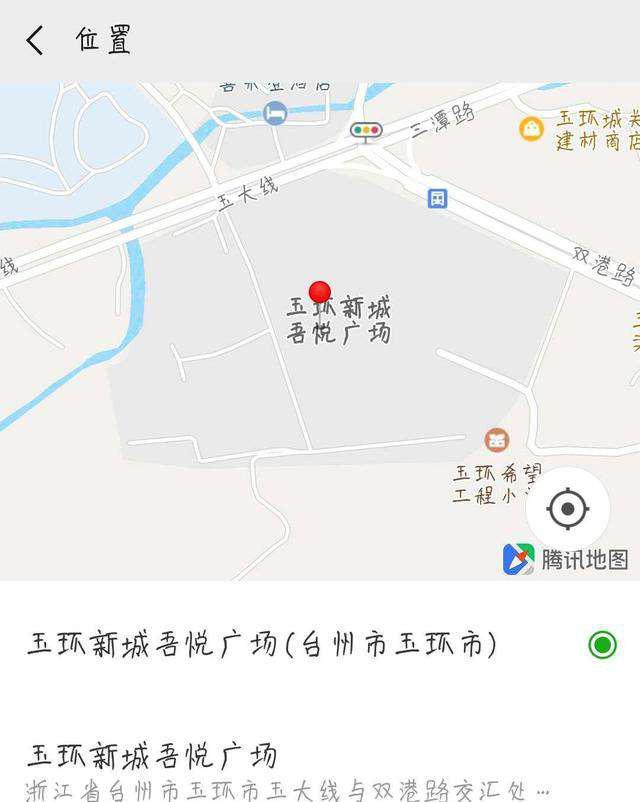中国人保千城万县购车节玉环车展-车神网