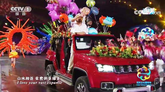 助力亞洲文化嘉年華 北京越野驚艷世界