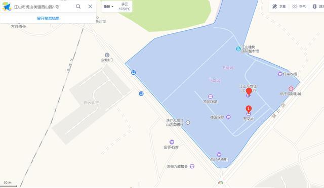 中国人保千城万县购车节江山车展-汽车氪