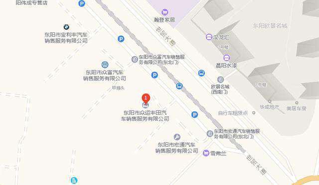 中国人保携手众运一汽丰田举办购车嘉年华-车神网
