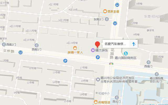 中国人保携手嘉兴名豪汽车举办购车嘉年华-车神网