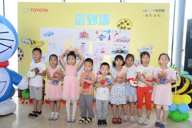 """智绘未来  一汽丰田""""梦想之车""""全球儿童绘画大赛全面开启-汽车氪"""