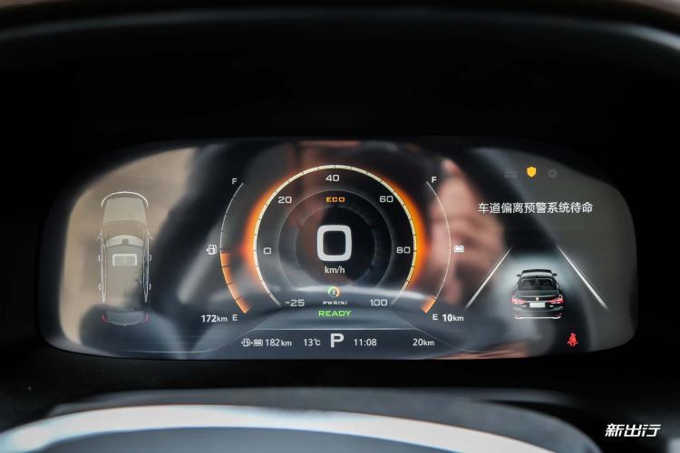 补贴后售价不超过20万元 上汽荣威ei6将推3款车型-汽车氪