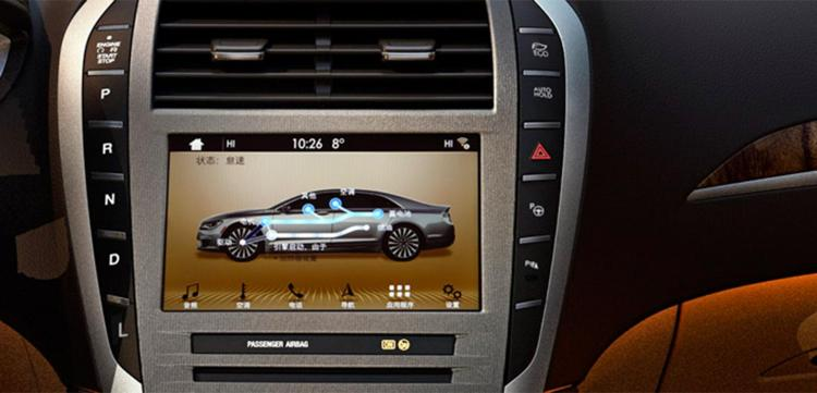 8年16万公里保修是卖点 林肯MKZ混动版预售价33万起-汽车氪
