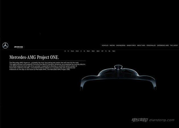 梅赛德斯顶级跑车9月亮相 搭配混动系统-汽车氪