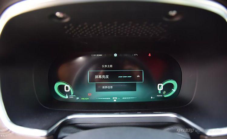 最大续航425公里 荣威RX5纯电版工程车曝光-汽车氪