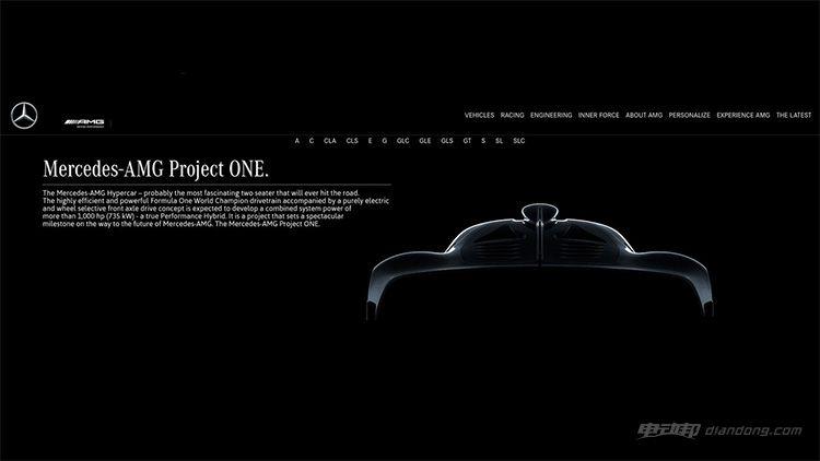 完税后约合1760万人民币 AMG Project One消息-汽车氪