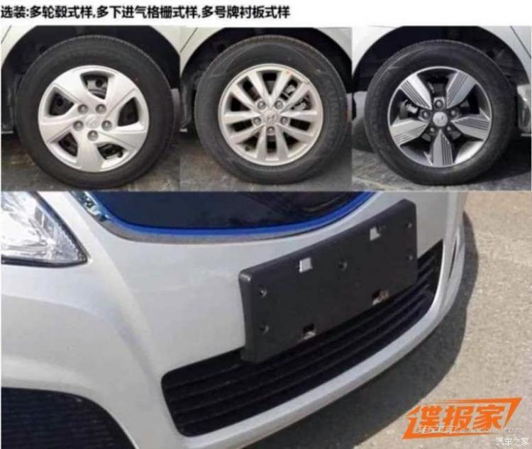 搭111马力电动机 北京现代悦动电动版申报图-车神网