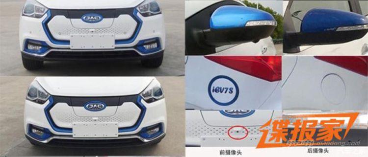 江淮iEV7S申报图曝光 续航里程280公里-车神网
