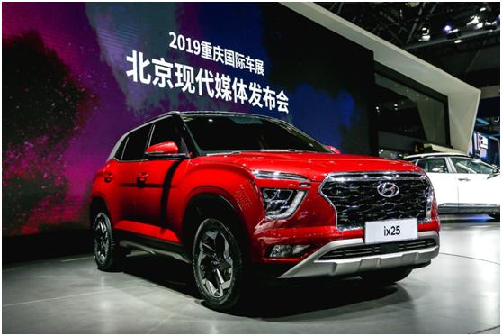 三款新车强势来袭,北京现代携多款重磅车型出击重庆车展
