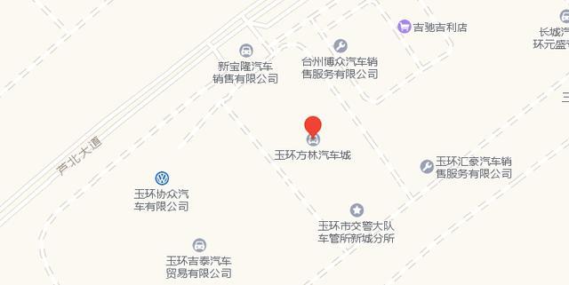 中国人保携手玉环百车汇汽车举办购车嘉年华-车神网